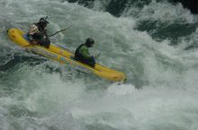 Whitewater Adventure Tour